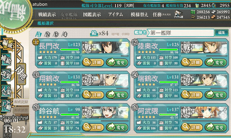 kancolle_20170601-183253306rq.png
