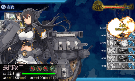 kancolle_20170603-100933094rq.png